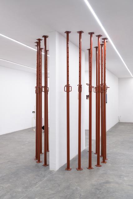 , 'Veil/Unveil,' 2017, Peana Projects
