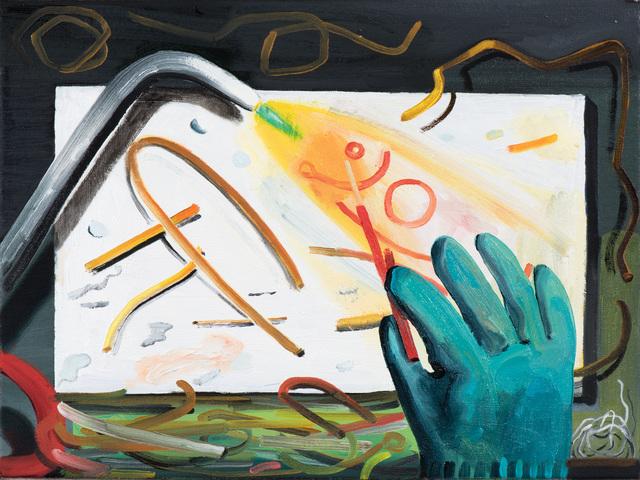 , 'Hot Mess,' 2017, Moskowitz Bayse