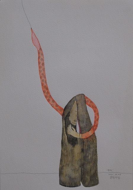 , 'Untitled,' 2001, Hakgojae Gallery