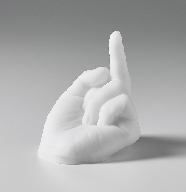 Ai Weiwei, 'Study of Perspective in Glass (Opaline White)', 2018-19, Phillips