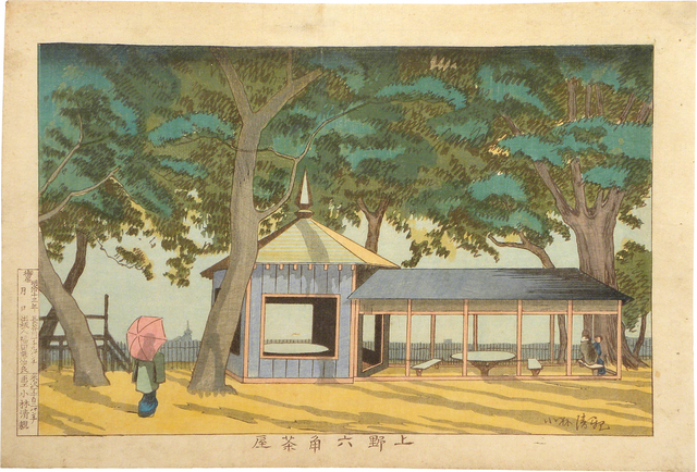 , 'Rokkaku Tea House, Ueno,' ca. 1880, Scholten Japanese Art
