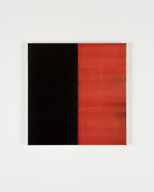 Callum Innes, 'Untitled Lamp Black No 1', 2019, i8 Gallery