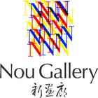 Nou Gallery