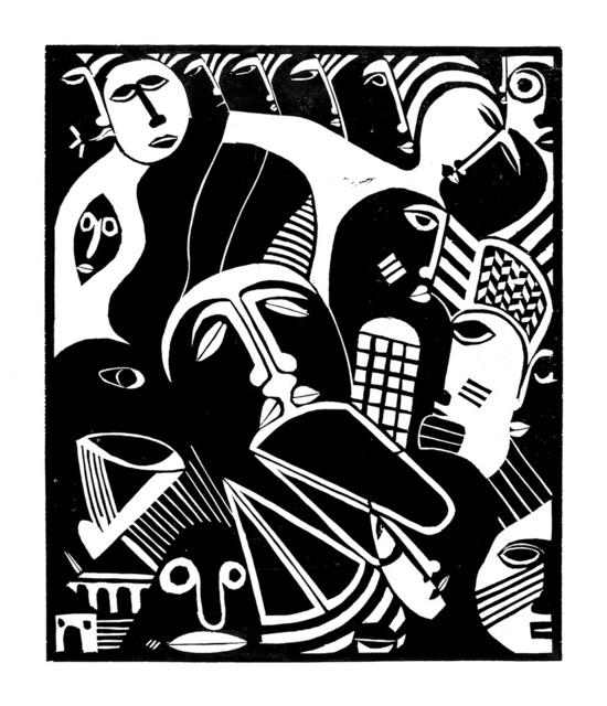 , 'BALLADE DES RETOURDATAIRES,' 1977, ARTCO Publishing