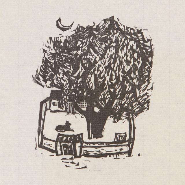 , 'Under the Moon 月下,' 1980, Ink Studio