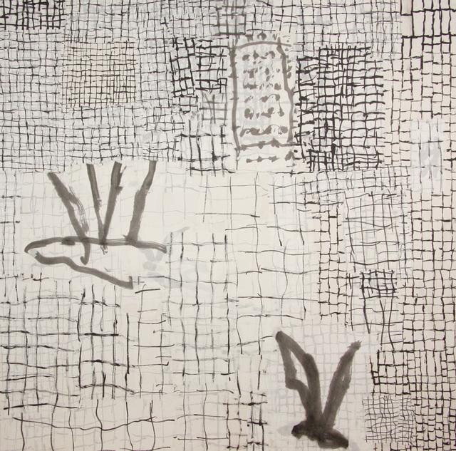 Ana Pollak, 'No where to go 1', 2018, Nockart Gallery