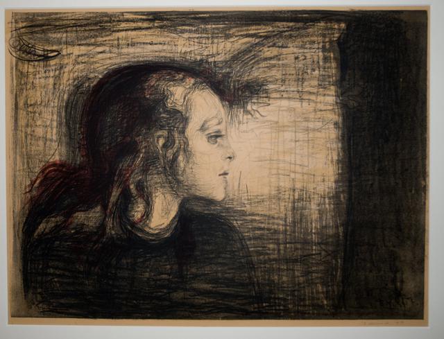 , 'Det syke barn I (The Sick Child I),' 1896, Modernism Inc.