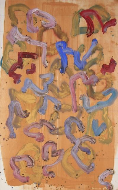 , 'China #4,' 2014, William Turner Gallery