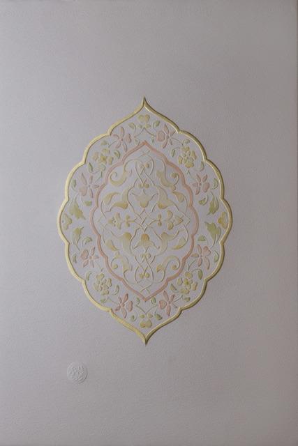 , 'Untitled 19,' 2015, Hafez Gallery
