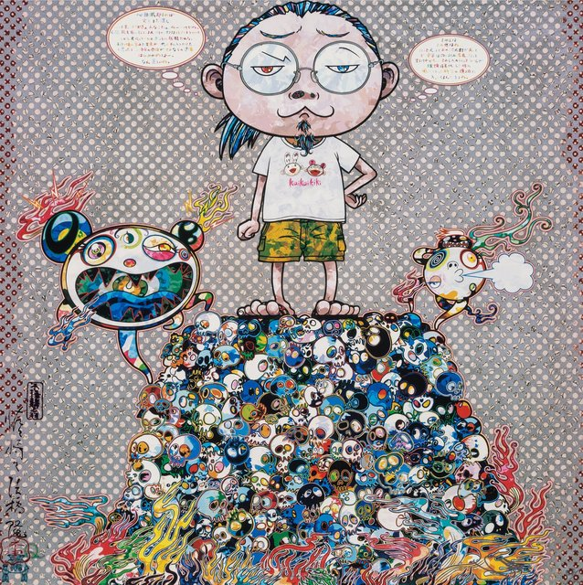 Takashi Murakami, 'A Space for Philosophy', 2013, Heritage Auctions