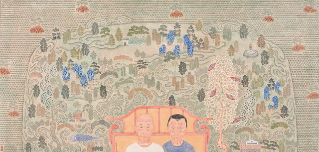 , 'Facial Mole Reading,' 2014, Asia Art Center