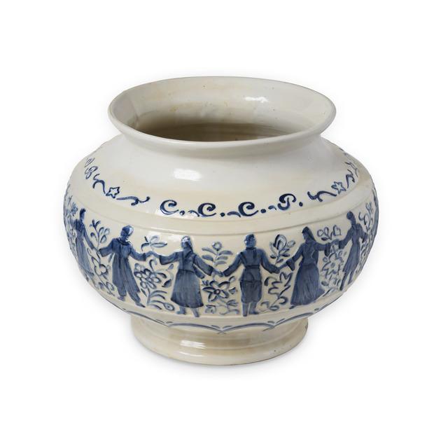 ", 'Vase ""Fraternity of peoples"",' , Heritage Gallery"