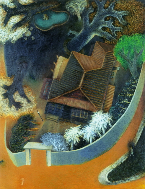 , 'Official Residence IV,' 1993, Taipei Fine Arts Museum