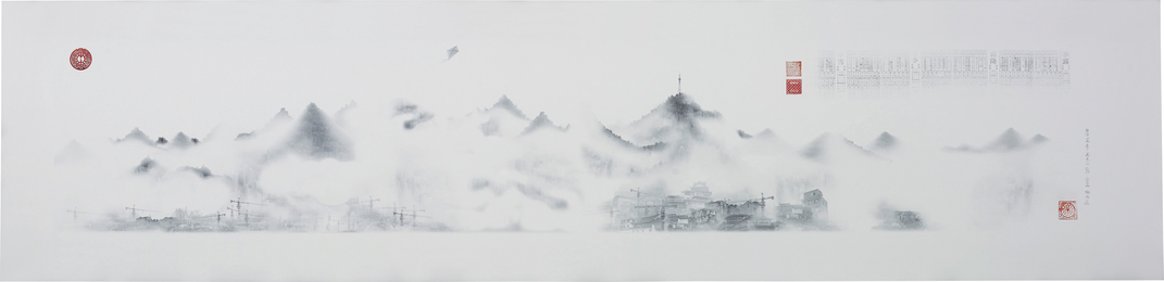 Yang Yongliang 杨泳梁, 'Misty City,' 2008, Phillips: New Now (December 2016)