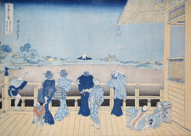 , 'Sazai Hall at Gohyakurakan (Five Hundred Arhats) Temple,' ca. 1830, Ronin Gallery