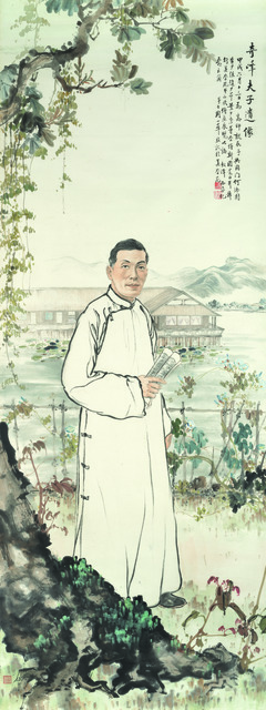 , 'Portrait of Gao Qifeng,' 1934, Art Museum of the Chinese University of Hong Kong