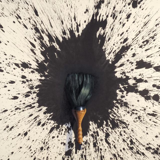 , 'BRUSH,' 2017, Leehwaik Gallery