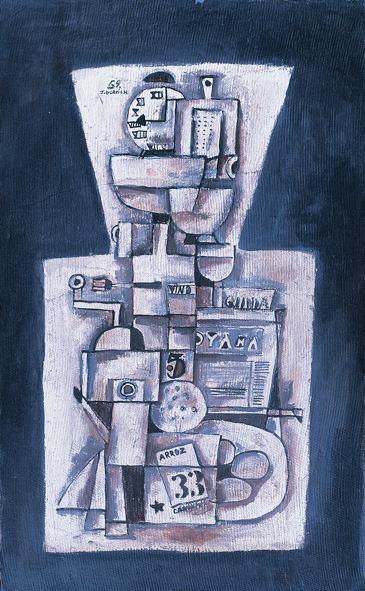 , 'Constructivo libre,' 1959, Museo Gurvich