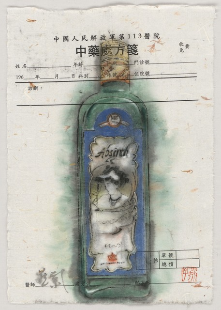 Zhang Yanzi, 'Prescriptions 處方 74', 2019, Galerie Ora-Ora