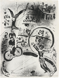 Marc Chagall, 'Les Cyclistes (The Cyclists),' 1956, Phillips: Evening and Day Editions