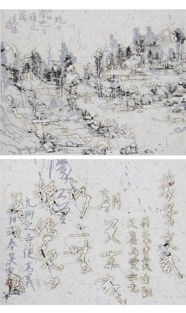 , 'Hou Shan JNF 07,08,' , Ode to Art