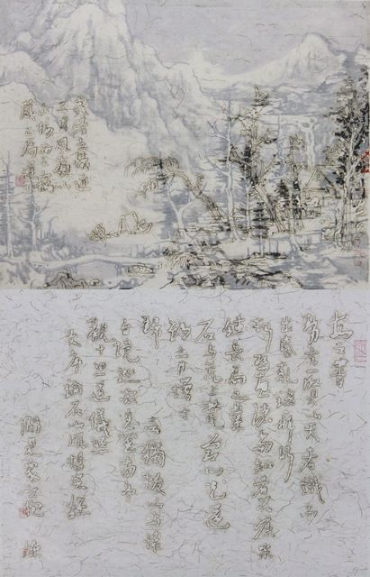 , 'Houshan Revolve-No16-APC.0180,' 2016, NanHai Art
