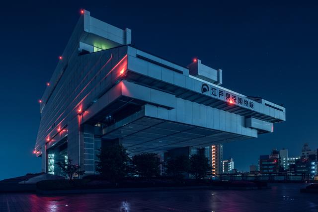 Tom Blachford, 'Edo Tokyo I', 2018, TOTH GALLERY