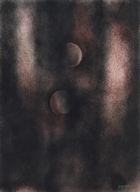 Norman W. Lewis, 'Lights XI', 1974, Michael Rosenfeld Gallery