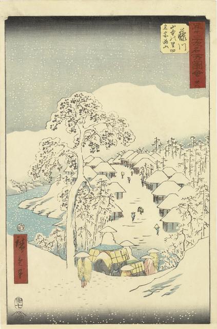 , 'Fujikawa,' 1855, Ronin Gallery