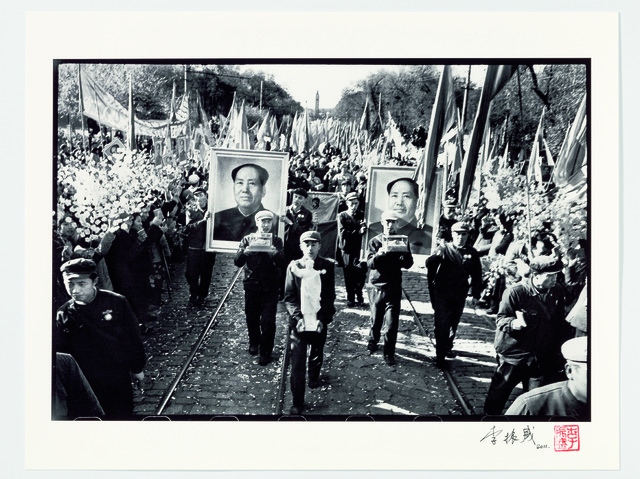 , 'Parade with enshrined mangoes in Harbin, October 1968,' 1968, China Institute Gallery