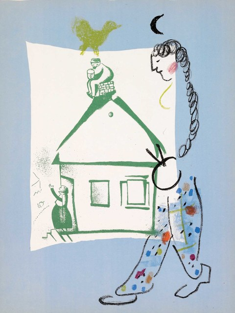 , 'The House in My Village (M.283),' 1960, Martin Lawrence Galleries