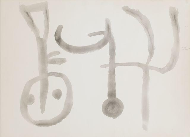 , 'Graphisme Concret,' 1951, Artur Ramon Art