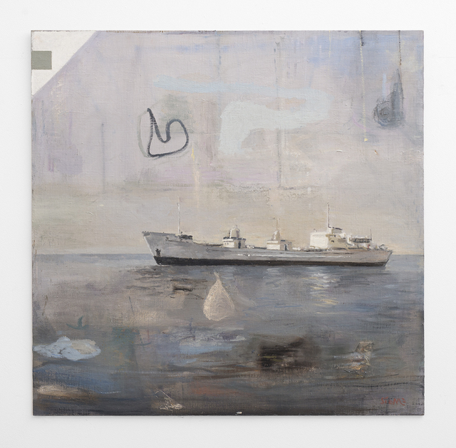 , 'Ship,' 2017, SMAC