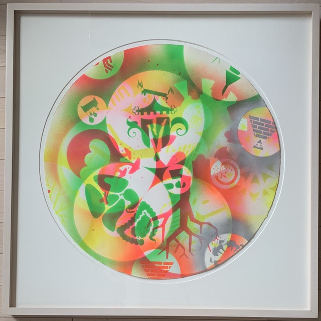 Ryan Mcginness Untitled 24 Inch Spray Paint Stencil Monoprint 3 2007 Available For Sale Artsy