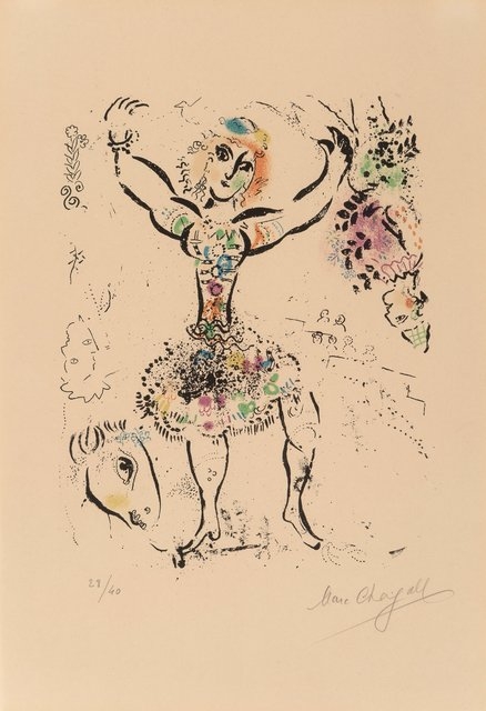 Marc Chagall, 'La jongleuse, from Chagall Lithographe, Vol. I', 1960, Heritage Auctions