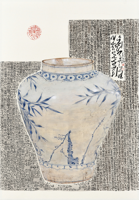 , 'Antique Beauty,' 2011, Donghwa Ode Gallery
