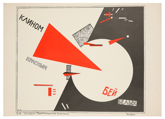 , 'Hit the Whites with the Red Wedge!,' 1920, Frye Art Museum