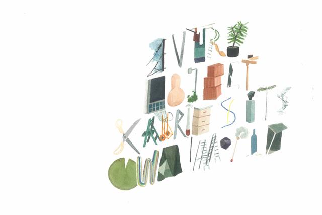 , 'Every Object,' 2016, Casa Nova Arte e Cultura Contemporanea