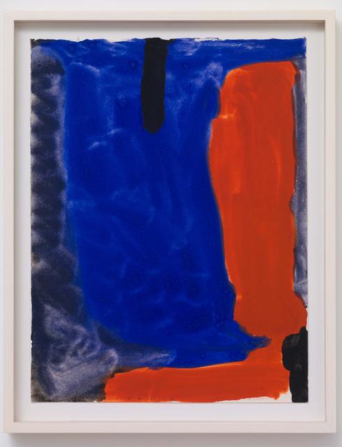 , 'untitled,' 1999, MISAKO & ROSEN