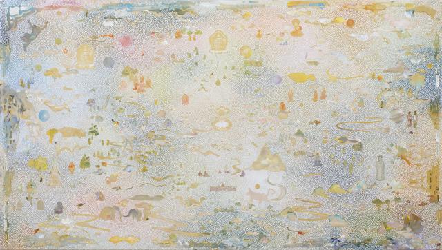 , 'Kid's Painting,' 2015, Dominik Mersch Gallery