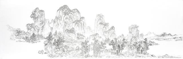 , 'Imitating the Landscape in the Style of Yan Wengui and Fan Kuan by Zhao Yuan, Yuan Dynasty, late 13th century,' 2013, Tina Keng Gallery