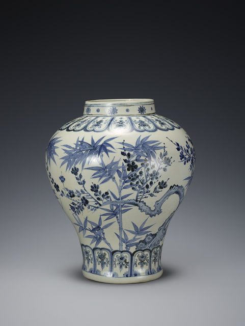 , 'Blue and White Porcelain Jar,' Joseon Dynasty-15th century, Leeum, Samsung Museum of Art
