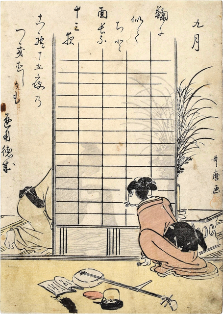 Kitagawa Utamaro, 'Customs of the Twelve Months with Kyoka: Ninth Month', ca. 1790-91, Scholten Japanese Art