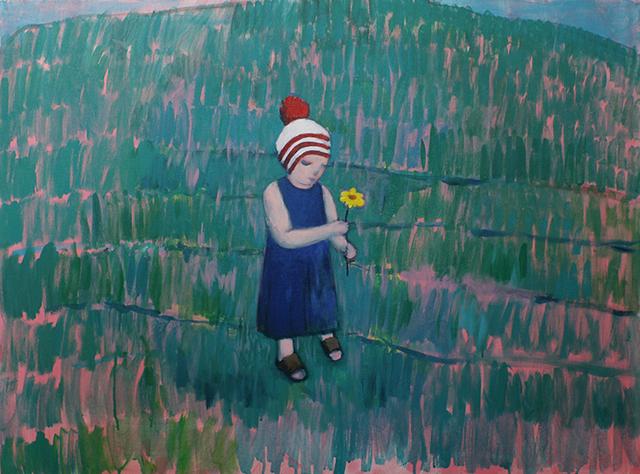 , 'Daisy Girl,' , Geary Contemporary