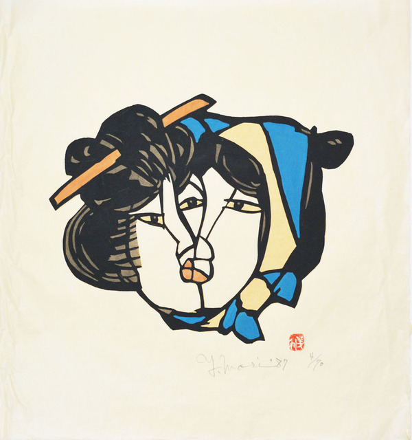 , 'Faces: Man & Woman,' 1987, Ronin Gallery