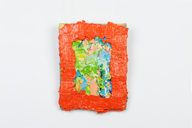 , 'Akafuchi ,' 2012, H.ARTS COLLECTIVE
