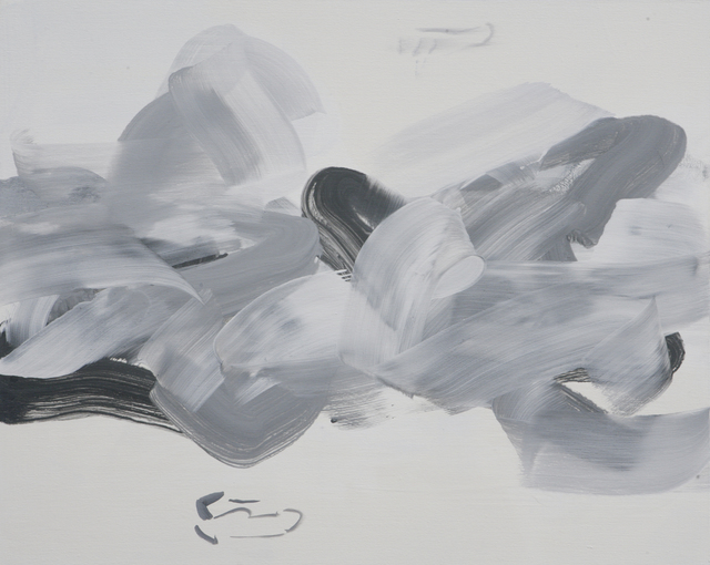 , 'Serenity-17016,' 2017, Gallery Hyundai