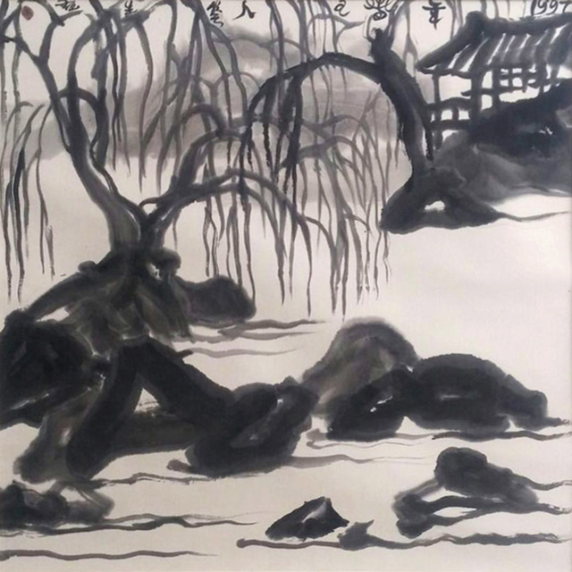 Li Huasheng 李华生, 'The Willow in Winter 冬柳', 1997, Painting, Chinese ink on paper, Alisan Fine Arts
