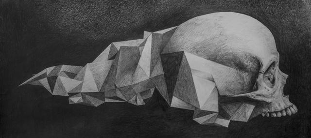 Kaan Bagcı, 'untitled - isimsiz  ', 2015, Mixer