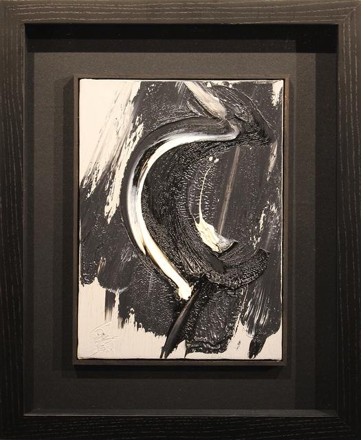, 'Ki,' 1988, SAKURADO FINE ARTS